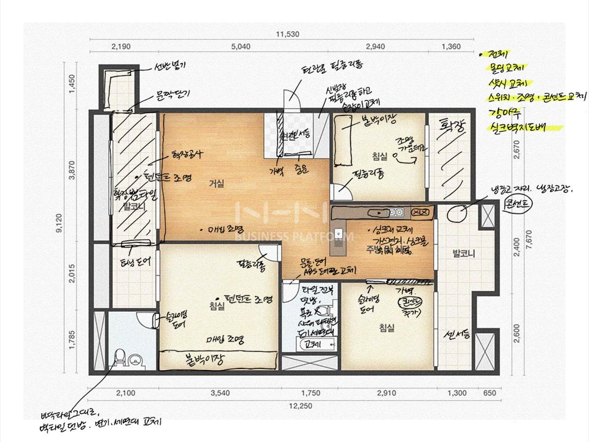 33평 아파트 평면도에 표시한 공사 내용