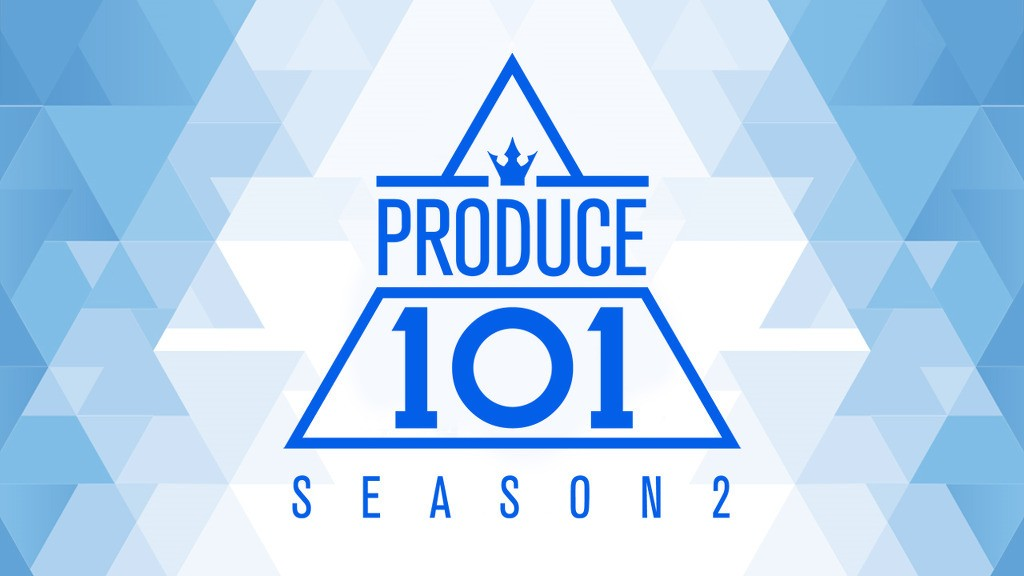 프로듀스 101 season2
