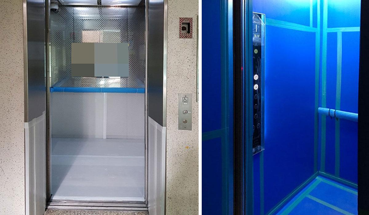 엘리베이터 보양